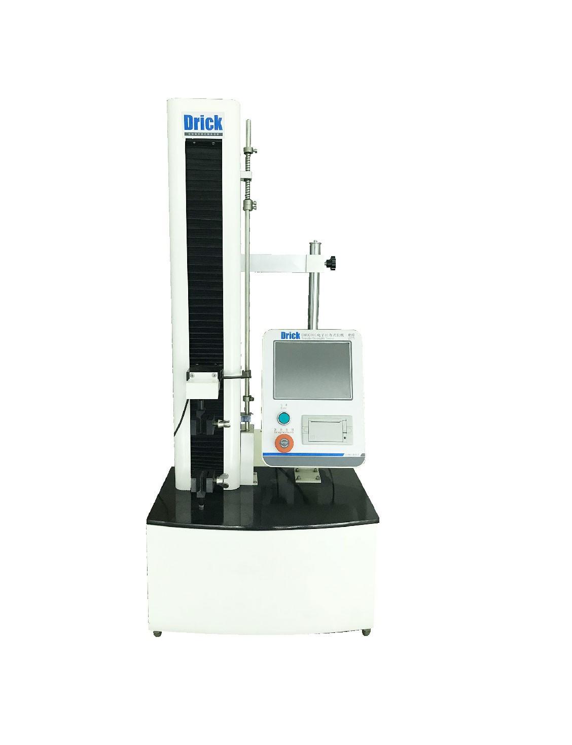 Paper tensile testing machine 1